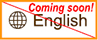 English, Coming soon