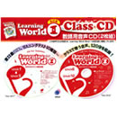 Learning World 1 Class CD