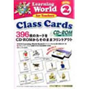 Learning World 2 Class Cards CD-ROM