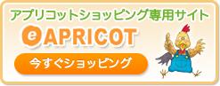e-APRICOT