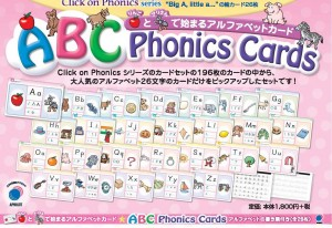 ABC_CardsSet_cover0001
