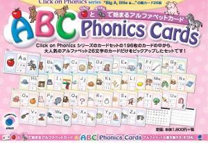ABC_CardsSet_cover0001