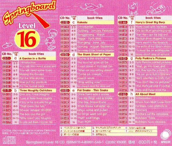 springboard16CD