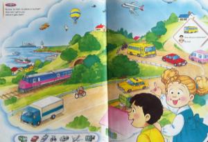 blue テキストby train