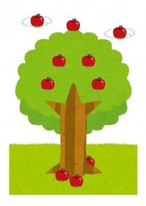 one apple4