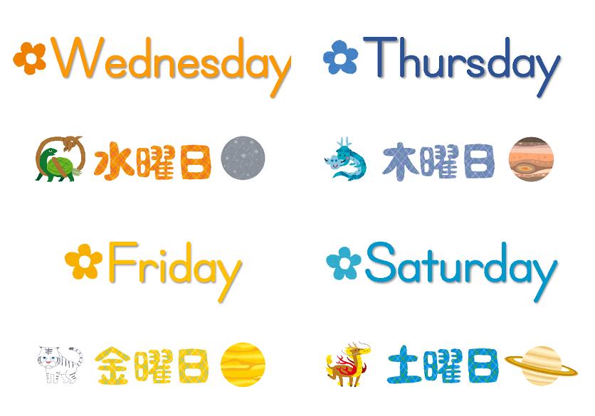 動画版Song 『Days of the Week 』 from ...