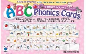 新刊ABC_CardsSet_cover