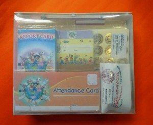 Learning World Classroom Kit