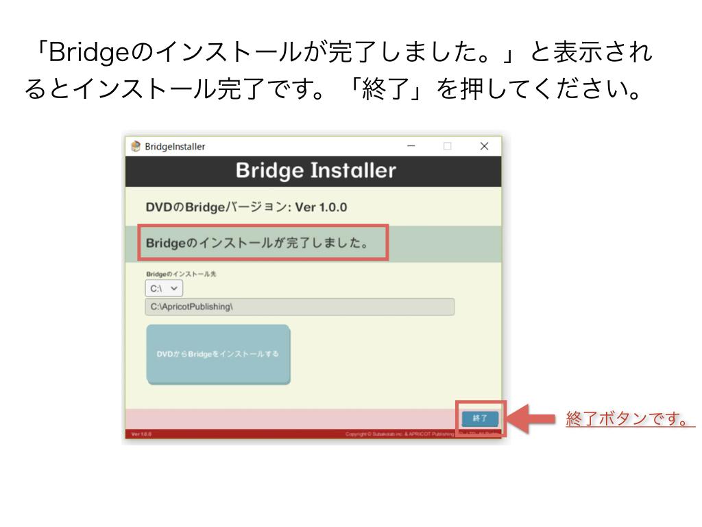 BRIDGE013