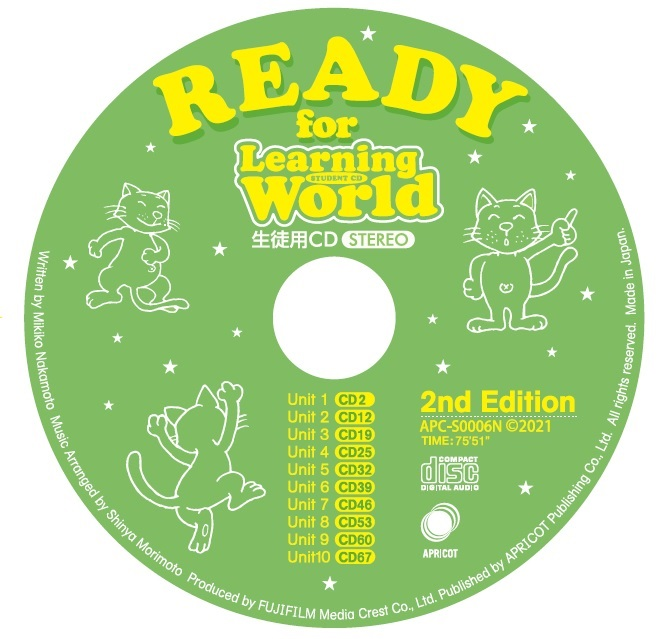 READY for Learning World 生徒用CD