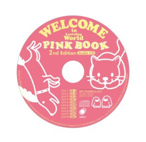 Welcome to Learning World PINK 生徒用CD