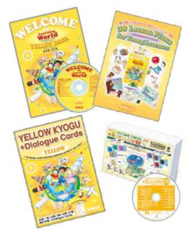YELLOW Teacher's Pack