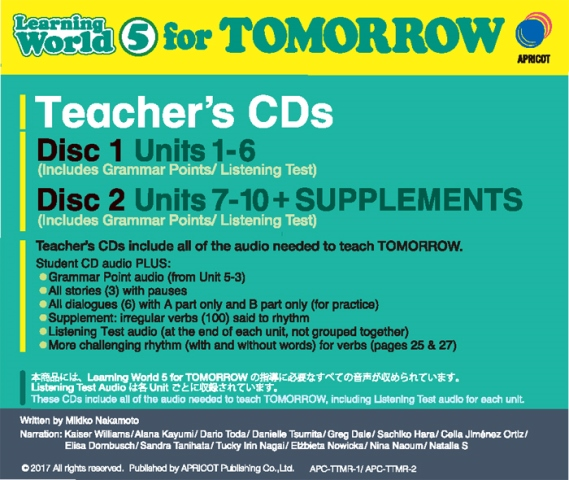 Learning World 5 TOMORROW (2nd Edition) Teacher's CDs
